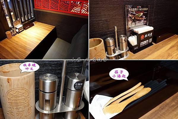 桌上辛香料與筷匙-大河屋燒肉丼串燒台中大遠百店.jpg