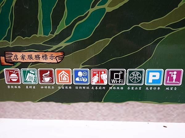 赤科山地圖、店家標示1 (1).JPG