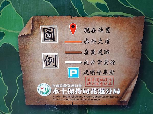 赤科山地圖、店家標示1 (2).JPG
