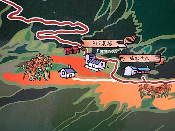 赤科山917農場、綠點生活地圖.JPG