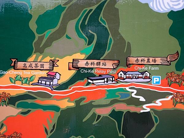高成茶園~赤科驛站~赤科農場地圖.JPG