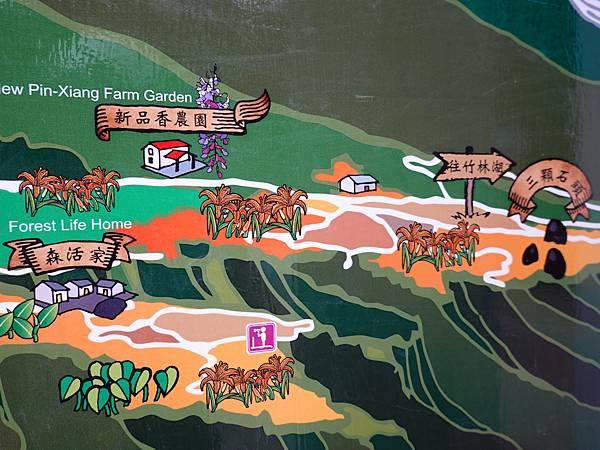 森活家~新品香農場~三顆巨石地圖.JPG