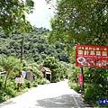 赤科山-加蜜園  (17).jpg