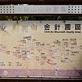 赤科山-加蜜園  (14).JPG