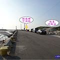 海山漁港 (3).jpg