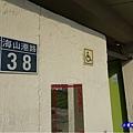 海山漁港探索園區 (6).jpg