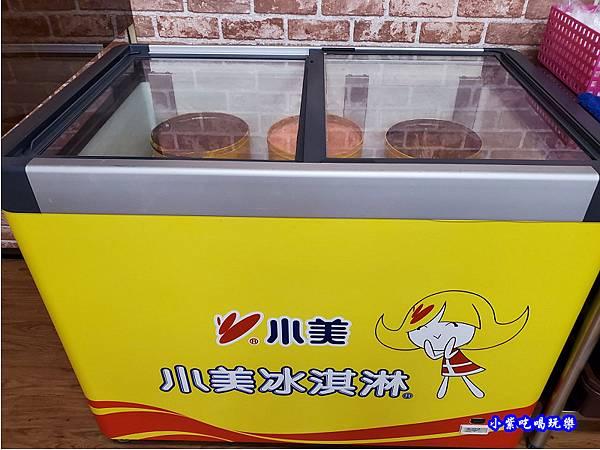 小美冰淇淋-羊霸天下八德店 (1).jpg