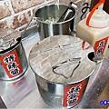 羊肉爐沾醬-羊霸天下八德店 (1).jpg
