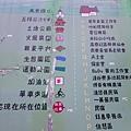 高寮社區導覽地圖  (3).JPG