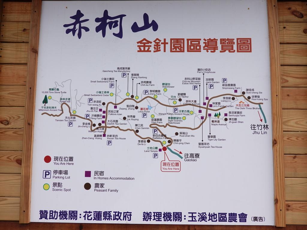 山下-赤科山金針園區導覽圖.JPG
