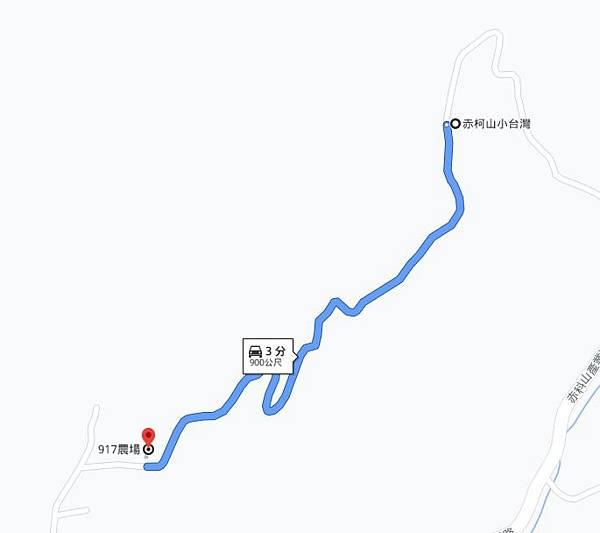 赤科小台灣到917農場距離.JPG