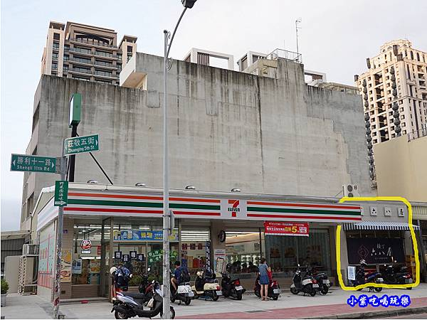 竹北-橫丁六八屋28.jpg