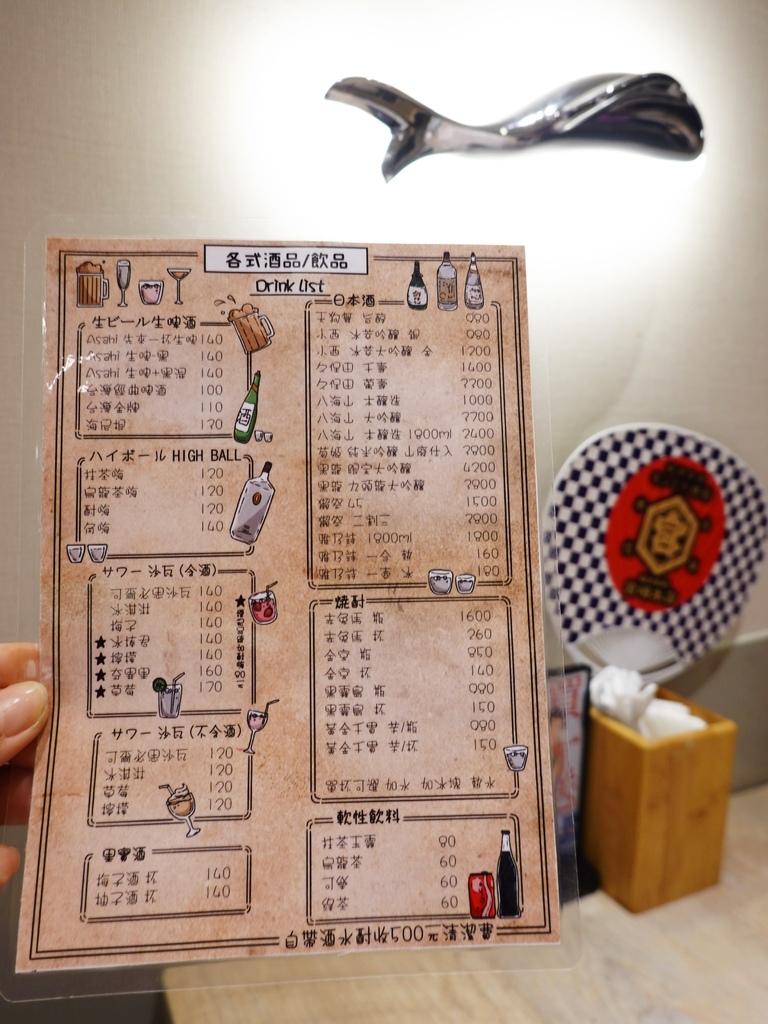 竹北-橫丁六八屋 MENU (3).JPG