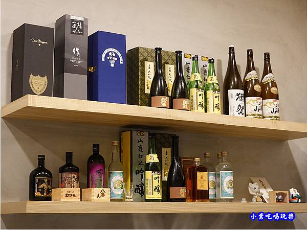 酒飲-竹北-橫丁六八屋 (2).jpg
