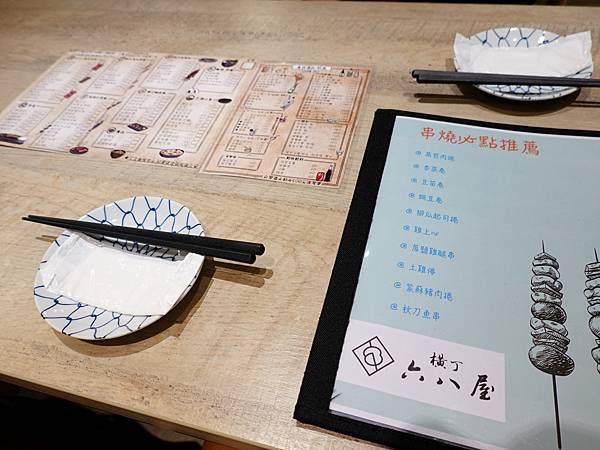 餐具-竹北-橫丁六八屋 (2).JPG