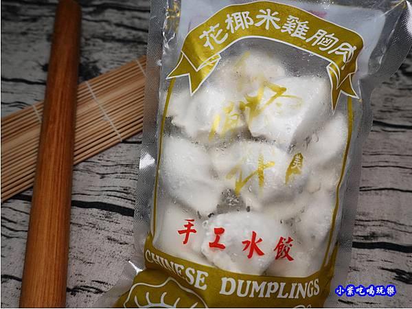 休閒食代花椰菜粒雞胸肉水餃 (1).jpg