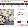 東森購物-休閒食代花椰菜粒雞胸肉水餃.JPG