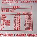 休閒食代花椰菜粒雞胸肉水餃 (8).JPG