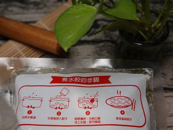 休閒食代花椰菜粒雞胸肉水餃 (6).JPG