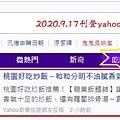 2020.9.17龍巢飯麵館.JPG