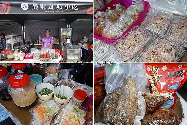 5異鄉瓦城小吃-2020龍岡米干節.jpg