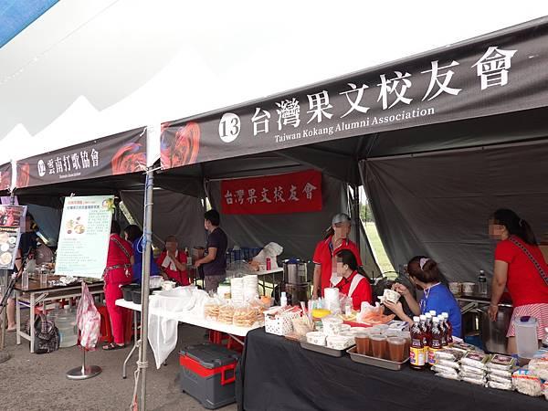 12-13台灣打歌協會、雲南果文校友會-2020龍岡米干節1 (1).JPG