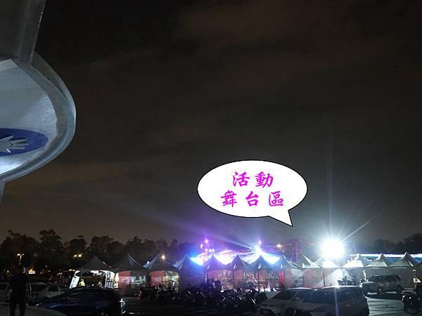 2020龍岡米干節10週年 (17).jpg