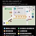 主會場展場地圖-2020龍岡米干節.JPG