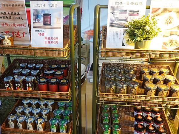 向記食品有限公司-2020龍岡米干節 (1).JPG