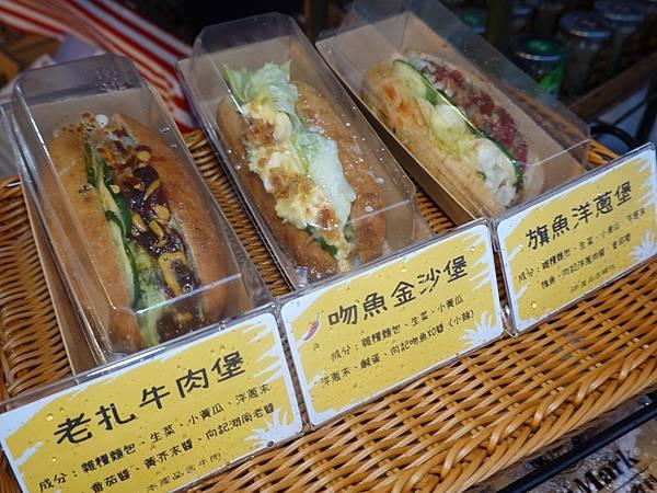 向記食品有限公司-2020龍岡米干節 (3).JPG