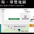 副會場導覽地圖-2020龍岡米干節.JPG