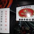 48大漢饌雲南拉麵館賣的是飲料-2020龍岡米干節 (1).JPG