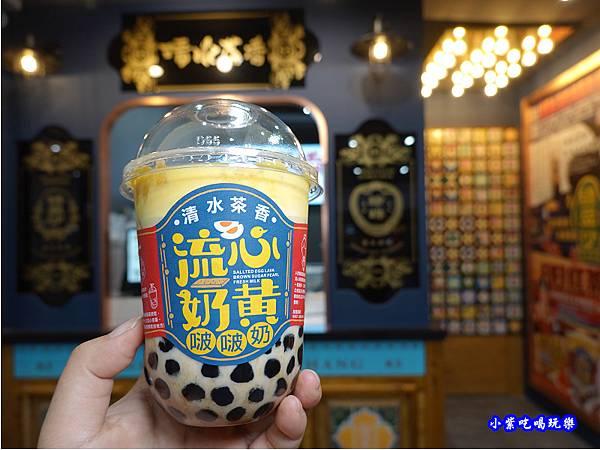 流心奶黃啵啵奶-清水茶香饒河店 (4).jpg
