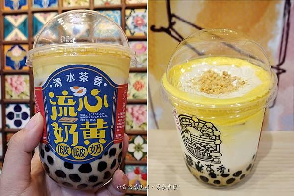 流心奶黃啵啵奶-清水茶香饒河店 (6).jpg