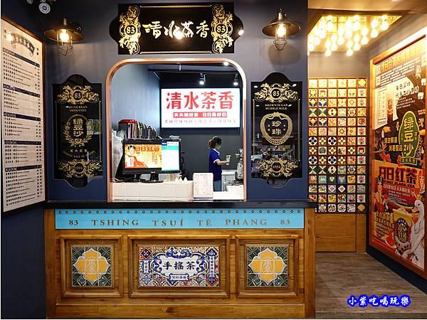 清水茶香饒河店  (6).jpg