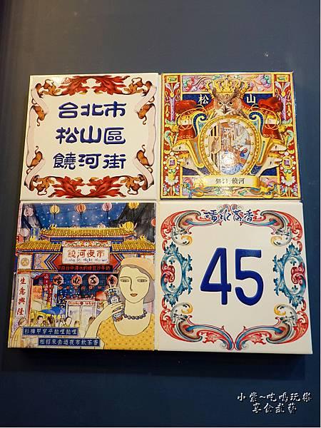 清水茶香饒河店  (5).jpg