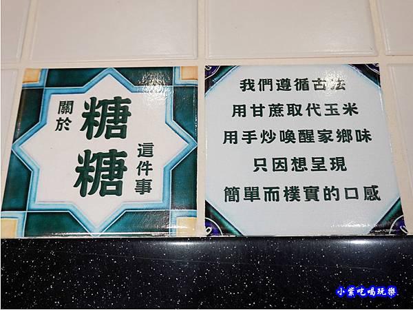 清水茶香饒河店  (14).jpg