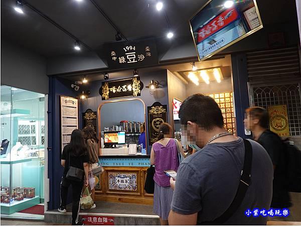 清水茶香饒河店  (16).jpg