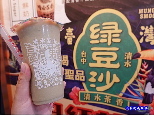 綠豆沙M-清水茶香饒河店.jpg