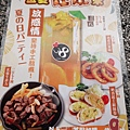 3種茶點打9折-Mr38咖哩東海店.JPG