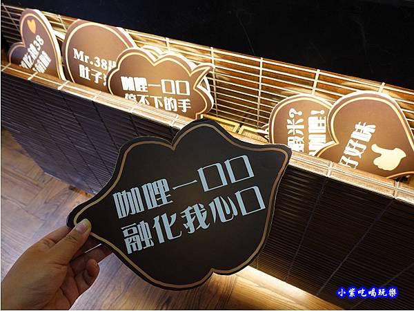 一樓用餐環境-Mr38咖哩東海店  (4).jpg