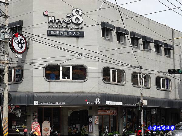 白天-Mr38咖哩東海店36.jpg