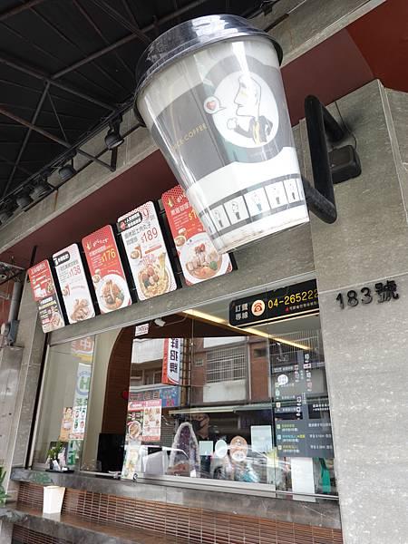 外帶區-Mr38咖哩東海店.JPG