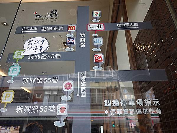 附近停車場地圖-Mr38咖哩東海店 (1).JPG