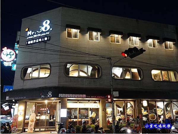 晚上店外觀-Mr38東海店.jpg