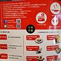 消費方式-Mr38咖哩東海店.JPG
