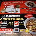 美味咖哩料理包-Mr38東海店 (1).JPG