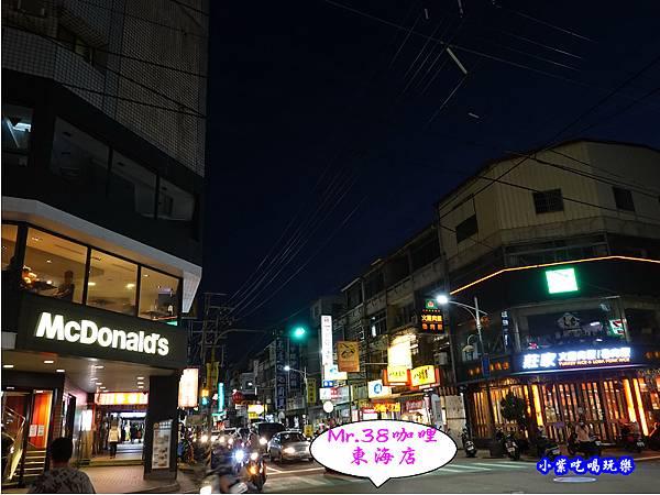 麥當勞對面-Mr38咖哩東海店.jpg