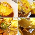 日式炸雞果香咖哩滑蛋飯-Mr38咖哩東海店1.jpg
