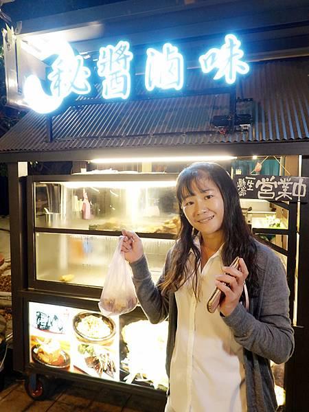 同學外帶-秘醬滷味沙鹿特許加盟店.JPG